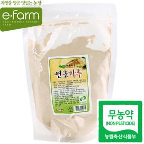 [이팜] ★무료배송★무농약 연근가루(500g)(국산)