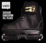 VALO SK2 Black/Gold - 소이치로카나시마 시그니쳐 모델 컴플릿 [어그레시브 인라인]