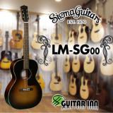시그마 LM-SG00 / 세팅발송 / 공식대리점 / 쿠폰할인
