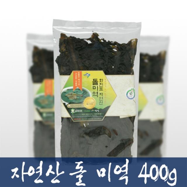 해맑은화진포 자연산돌미역500g