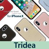 [Tridea] 50%한정특가 아이폰X 충격방지 카본 파워가드 휴대폰 케이스