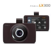 파인뷰 LX300 2채널블랙박스 FHD-HD 16G/32G ADAS/안전운전정보음성안내/세이프티스크린/배터리방전방지/포맷프리/시크릿모드