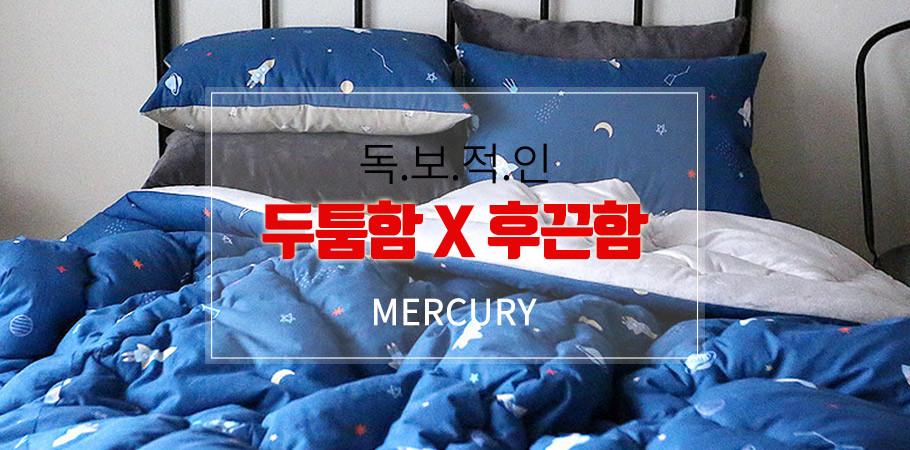 [머큐리_네이비 jy] 안감극세사_차렵이불 (S)