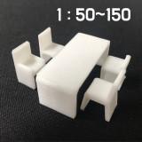 건축 모형 50~150:1 조감도