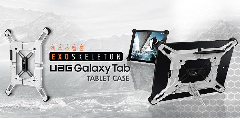UAG 갤럭시 탭 E(9.6) 태블릿 케이스 엑소스켈톤