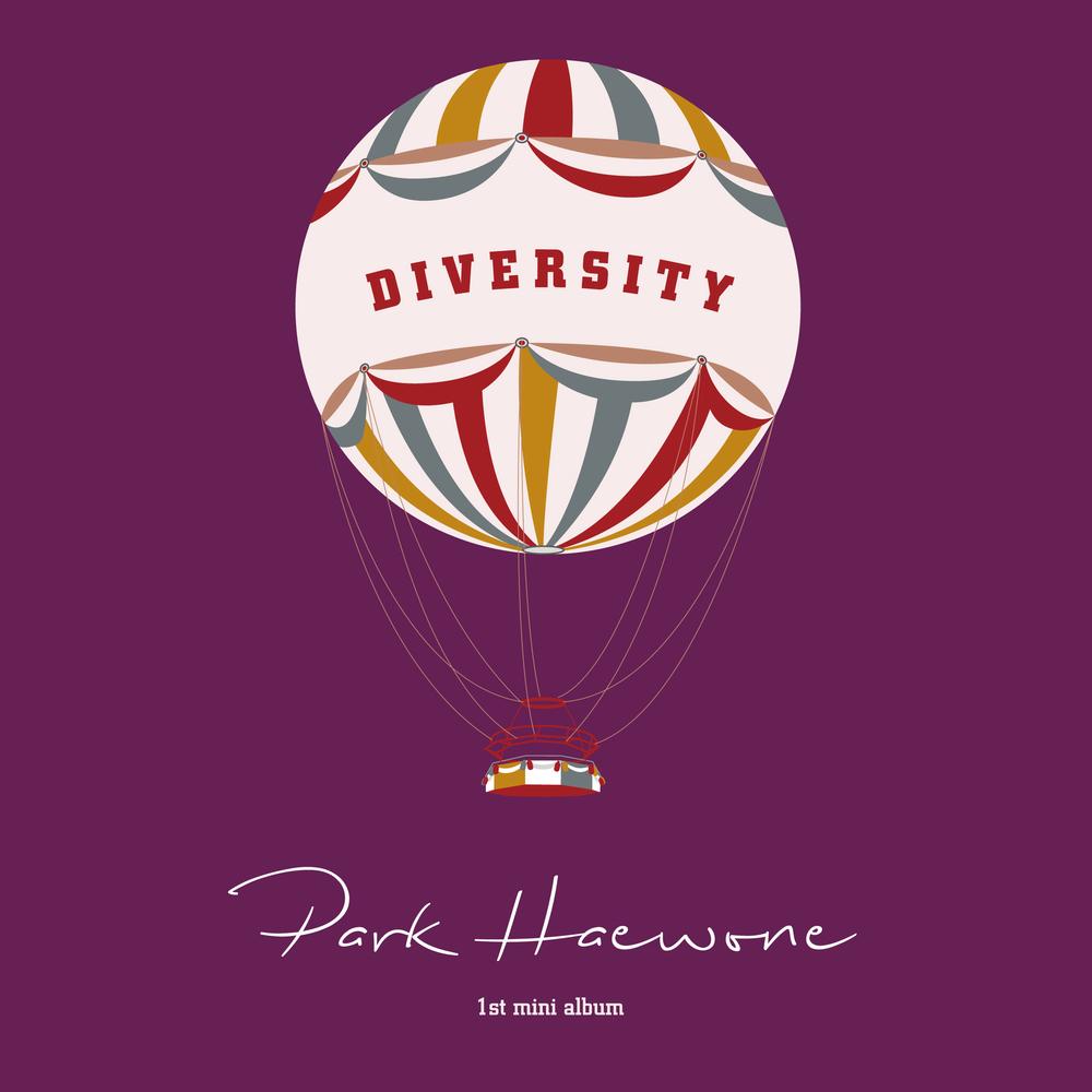 박혜원 - Diversity (홍보용 음반) : 민트씨디