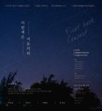 [Show77page] 12월 16일 (토) 이번책은 처음이라