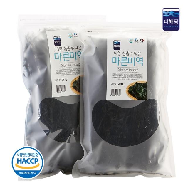 [더해담]해썹(HACCP인증) 마른미역(250g) 해양심층수특허제품