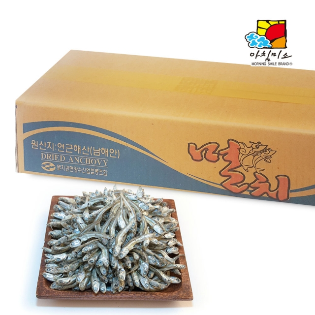 [아침미소] 수(秀) 고바멸치(1.5kg 특 원물박스)