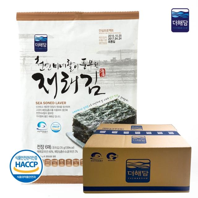 [더해담](HACCP인증) 조미재래김 25g(6매)X10봉 해양심층수특허제품