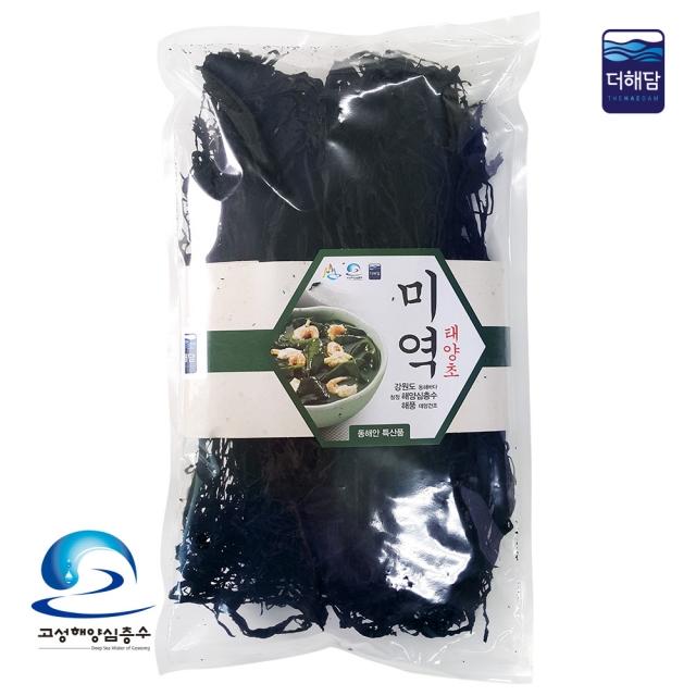 [더해담](강원도품질인증) 참미역 태양초(200g) 해양심층수특허제품