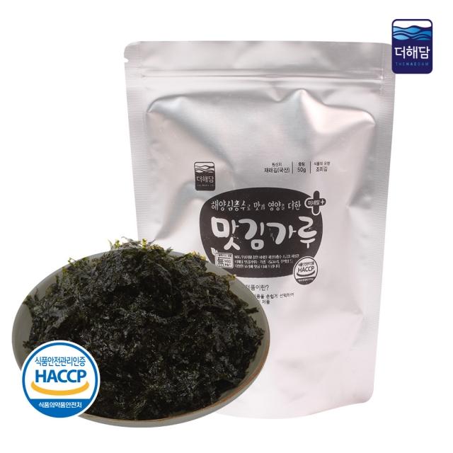 [더해담]해썹(HACCP인증) 맛김가루(50g) 해양심층수소금 강원도품질인증