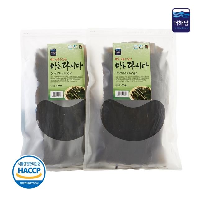 [더해담]해썹(HACCP인증) 마른다시마(250g) 해양심층수특허제품