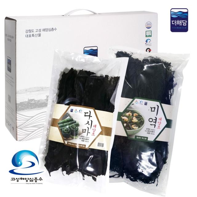 [더해담](강원도품질인증) 태양초미역 다시마 선물세트 7호 해양심층수특허제품