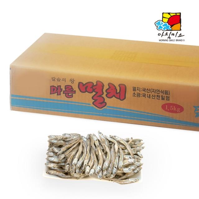 [아침미소] 수(秀) 고바멸치(1.5kg 상 원물박스)