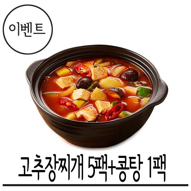 [이벤트]동트는농가 고추장찌개(5팩)+콩탕(1팩)