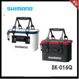 시마노 BK-016Q 바칸 EV/시마노바캉 낚시밑밥통