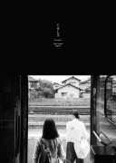 [독립출판물] Kurosiro 쿠로시로