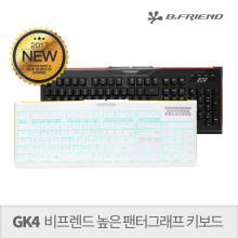 비프렌드 GK4 높은 팬터그래프 게이밍 키보드 / 조용한 키보드 / 사무용 키보드 / 펜타그래프