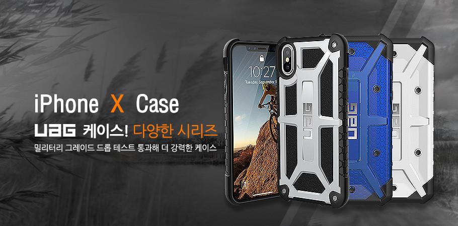 UAG 아이폰X 케이스 러기드 플라즈마