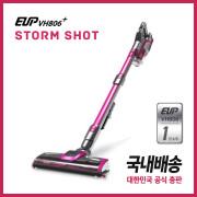 EUP VH806 스톰샷 차이슨 무선청소기 한국정발 1년무상 국내 AS 출시특가 119000원 [디씨프라이스KR]