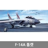 아카데미과학 1/100 미해군 F-14 톰캣/프라모델