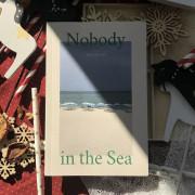 [독립출판물] 아무도 없는 바다