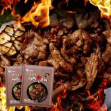 북성로 연탄 불고기 400g 2팩
