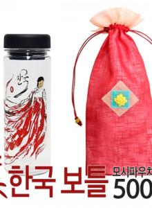 美한국보틀500ml-모시파우치/인쇄/음료/답례품/에코젠