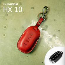 헤르만 그렌져 IG i30 코나 KONA 스마트키케이스 키홀더 HX10