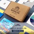 ★우뇌자극 홈트레이닝 키트★ 브레인나우~ BrainNow!
