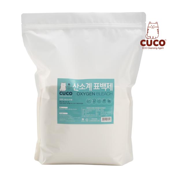 한내음 CUCO 5kg 베이킹소다/과탄산소다/구연산/염화칼슘 : HCGchem