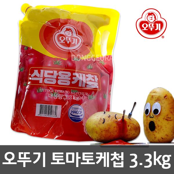(동구 정동) 오뚜기식당의 전화번호 후기 및 약도27