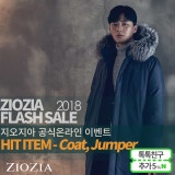 (공식)(지오지아/ZIOZIA) 2017F/W 지오지아 겨울점퍼,겨울코트 베스트 17종 초특가!
