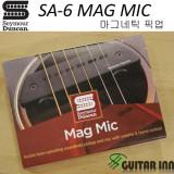 SA-6 맥믹 마그네틱 픽업 /던컨