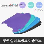 루젠 하니컴/더블하니컴 트렁크 이중매트