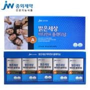 중외제약 밝은세상 비타민A 플래티넘/500mg x 120정...1일 1회 1정 4개월분