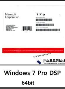 윈도우 7 Pro 64Bit C-OEM 한글/DSP/정품인증점
