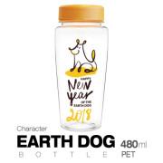 2018 EARTH DOG 보틀480ml/인쇄/음료/답례품/캐릭터