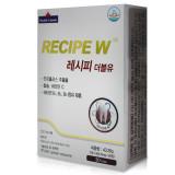 레시피더블유 프로폴리스 1422mg 30정 x 1박스 1개월분 / 칼슘