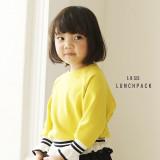 (봄신상)런치팩 제니 프릴티[노랑, 네이비] 3호~13호