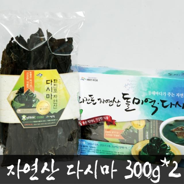 해맑은화진포 건다시마600g