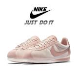 나이키 코르테즈 SE 파티클 핑크 902856-202 NIKE CORTEZ SE Particl Pink