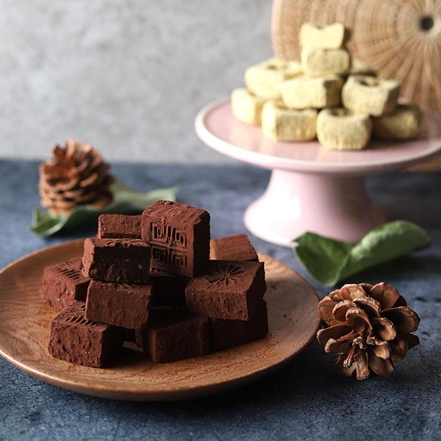 자연마음 초콜릿 세트