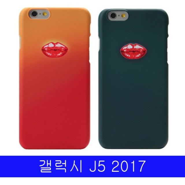 갤럭시 J5_2017 아이라이크 츄 J530 하드케이스 : 한국도매마트