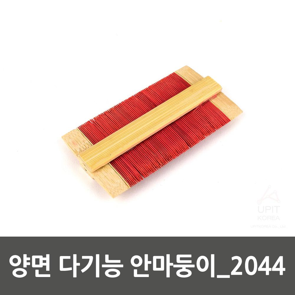 원목 참빗 잡화 주방용품 생필품 생활용품 주방잡화 : 바이디샵