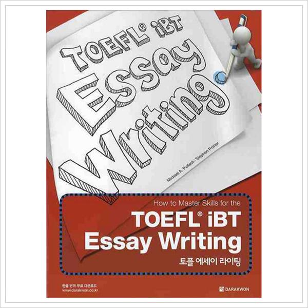 [다락원] HOW TO MASTER SKILLS FOR THE TOEFL IBT ESSAY WRITING [페이퍼백] : 따듯한책방 - 네이버쇼핑