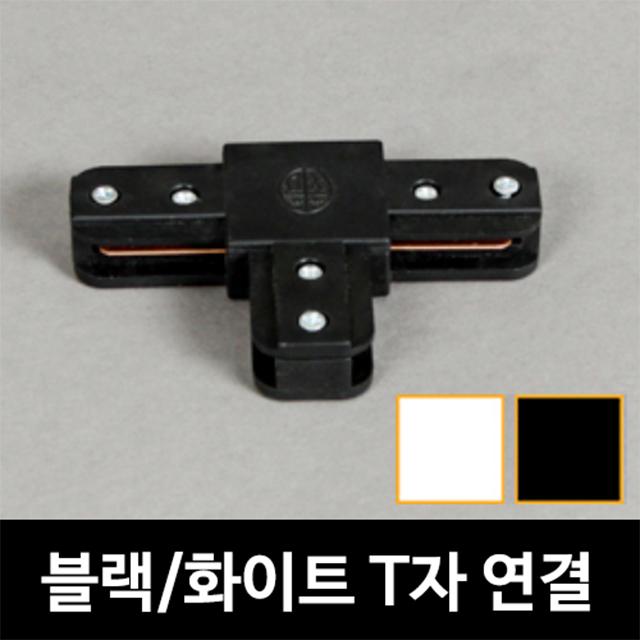 조명기구/부속