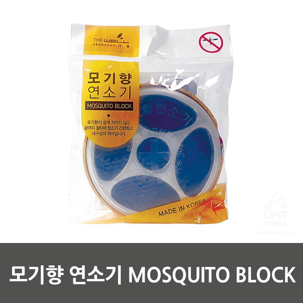모기향 연소기 MOSQUITO BLOCK : 꿀쇼핑닷컴 - 네이버쇼핑