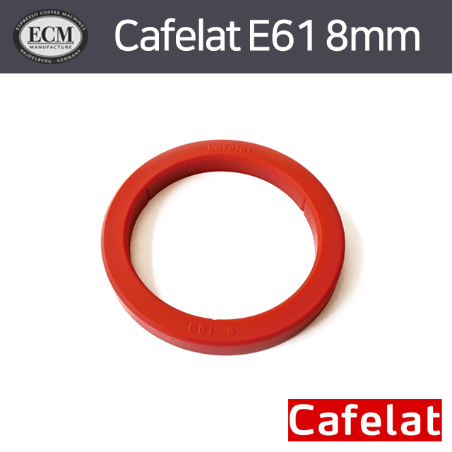 Cafelat ??? E61 8mm ???? ??? / ECM ?? ??? : ECM Korea - ?????